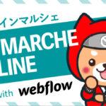 Webflow -I TO MARCHE ONLINE