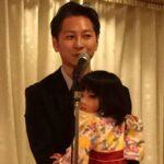 Wataru Ishimura